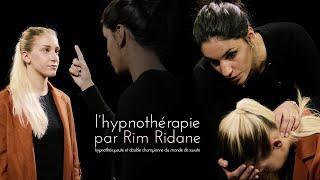 Hypnose- Qu'est-ce que l'hypnose? Comment ça fonctionne?