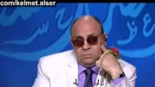 مبروك عطية لمتصلة: ايه حب البهايم بتاعك ده