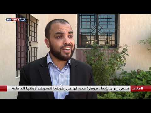 المغرب يكشف معطيات جديدة بشأن قطع العلاقات مع إيران  - نشر قبل 39 دقيقة
