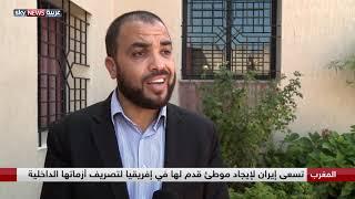المغرب يكشف معطيات جديدة بشأن قطع العلاقات مع إيران