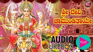 "Sri Devi Chamundi Thaye|""JUKE BOX""
