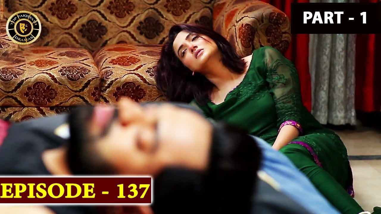 Meri Baji Episode 137 - Part 1 - Aug 22, 2019 ARY Digital