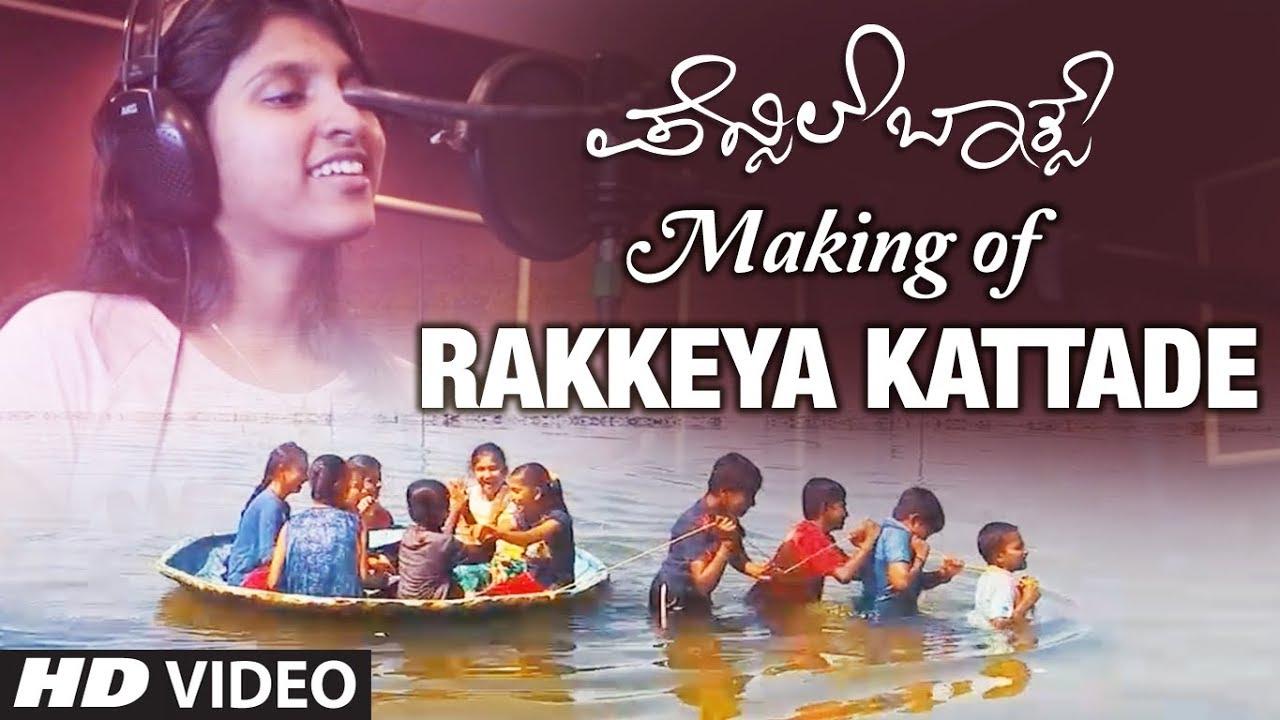 Rekkeya Kattade Making Video | Pencil Box | Deeksha D Rai | Razak Puttur | Jayakarthi|Vaishnavi Ravi