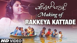 Rekkeya Kattade Making Pencil Box Deeksha D Rai Razak Puttur Jayakarthi Vaishnavi Ravi