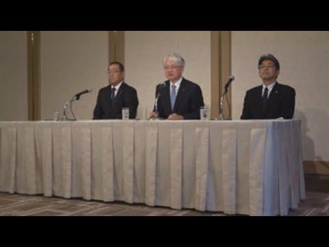 Kobe Steel reconoce que su falseo de datos técnicos afecta alrededor de 500 compañías