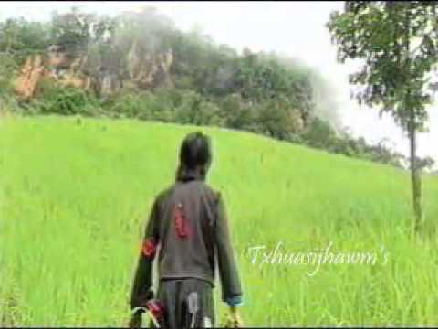 Kho Kuv Siab Luaj No thumbnail