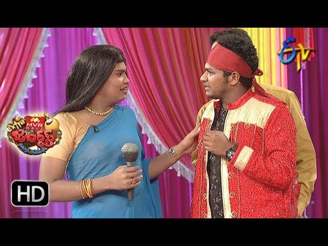 Avinash Karthik Performance | Extra Jabardasth |  18th May 2018 | ETV Telugu