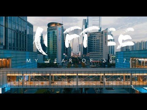 My Year of 2017 Skyline of Suzhou 航拍苏州