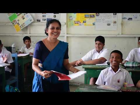 Teachers' Day  2018 - a video by the Media Unit