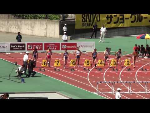 2017布勢 女子100mH第2R2組 木村文子12.99(+3.7)