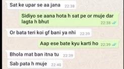 Sonam Aunty Ke Sath Gandi Chat - Sonam Bhabhi Ke Sath Nude Chatting - Nude Anuty Chat