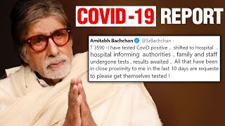 Amitabh Bachchan TESTED Positive For Covid 19, Admitted In Nanavati Hospital | Details
