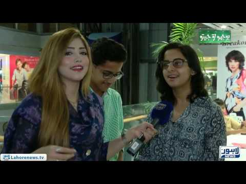 Bhoojo to Jeeto (Mall Of Lahore) Episode 105 - Part 2