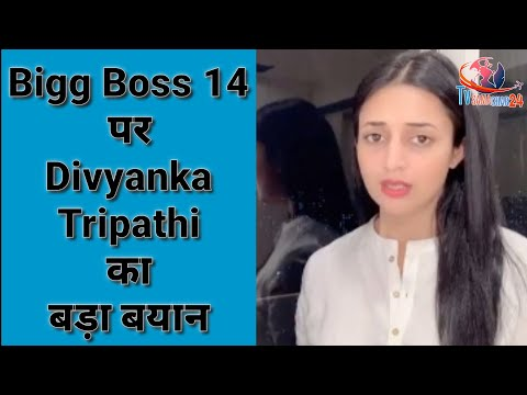 Divyanka Tripathi Reaction on Bigg Boss 14, Clears She's Not Going Inside the House