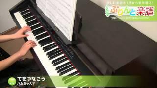 使用した楽譜はコチラ http://www.print-gakufu.com/score/detail/49318...