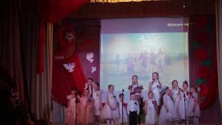 Дети против войны, поют