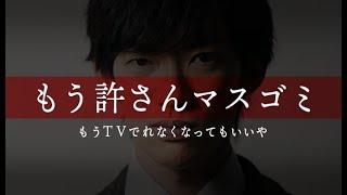 メンタリストDaiGoさんの動画キャプチャー