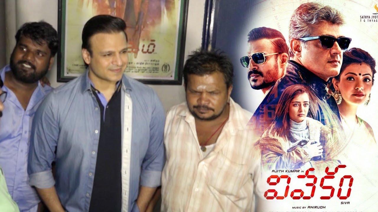 Vivek Oberoi Meet FANS at Arora Theatre For Vivegam Review