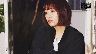 オニツカタイガー × 高橋みなみ インタビューはこちらから インタビュー...