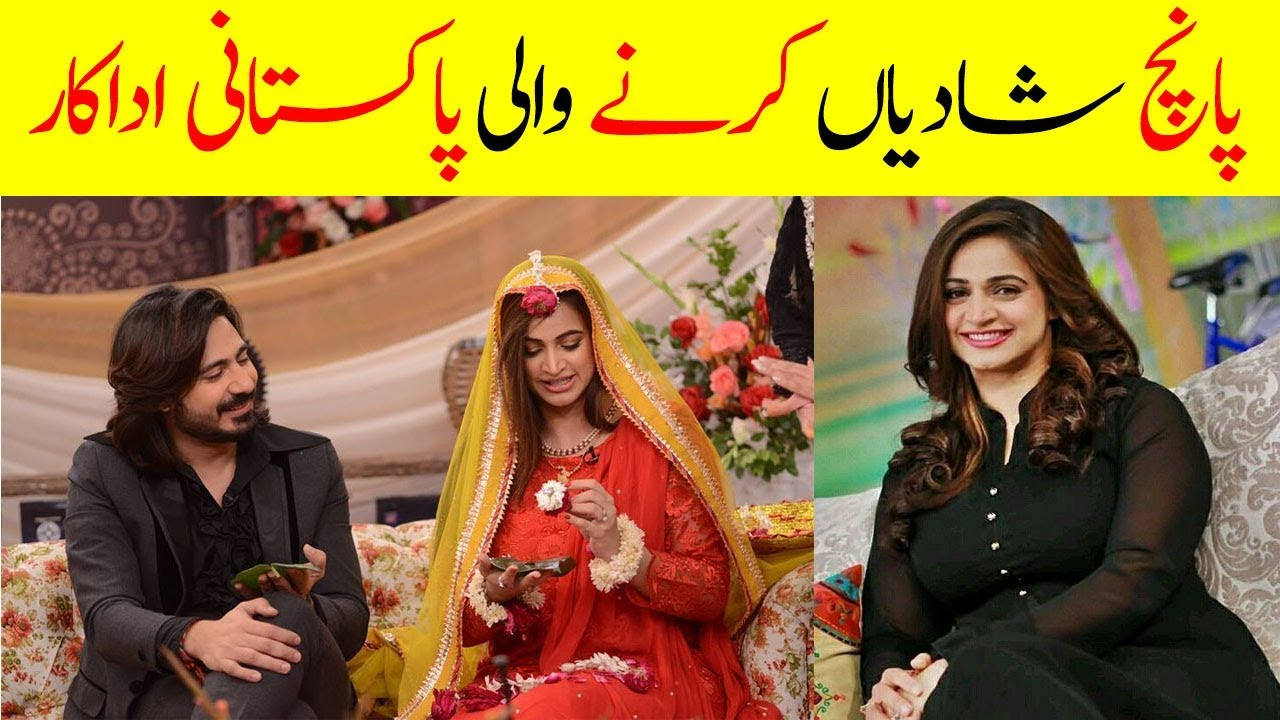 Download Actress Noor Bukhari Is Married Again For The Fifth Time