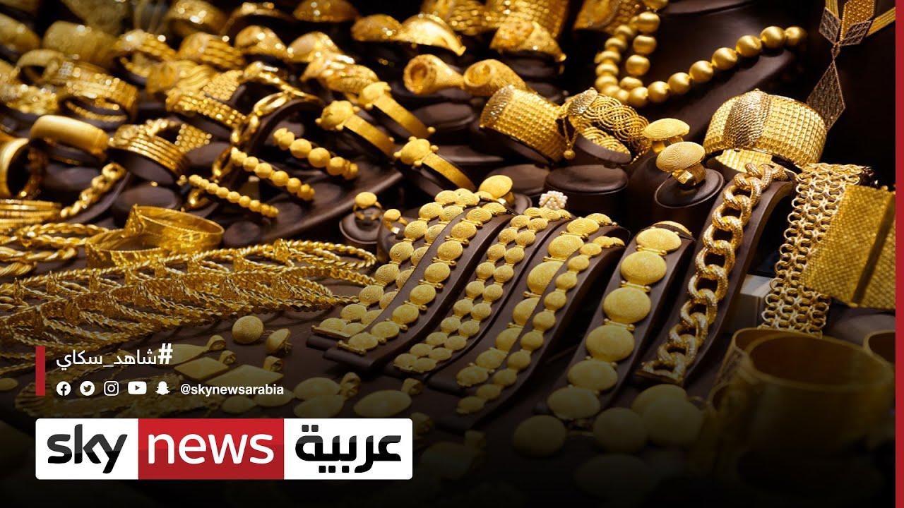 الرئيس التنفيذي لسبائك الكويت رجب حامد: أسعار الذهب جذابة للشراء2021 | #الاقتصاد  - 16:56-2021 / 6 / 14