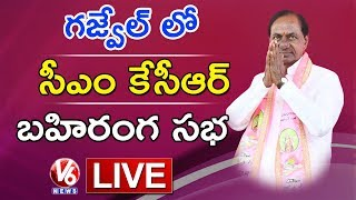 Bharat Today Telugu Live