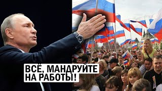 Свершилось - Путин ОТМЕНИЛ нерабочие дни в России - новости, политика