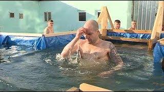 Обряд крещения прошли заключенные колонии строгого режима