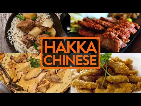 CHINESE FOOD YOU'VE NEVER HAD!? HAKKA STYLE - Fung Bros Food