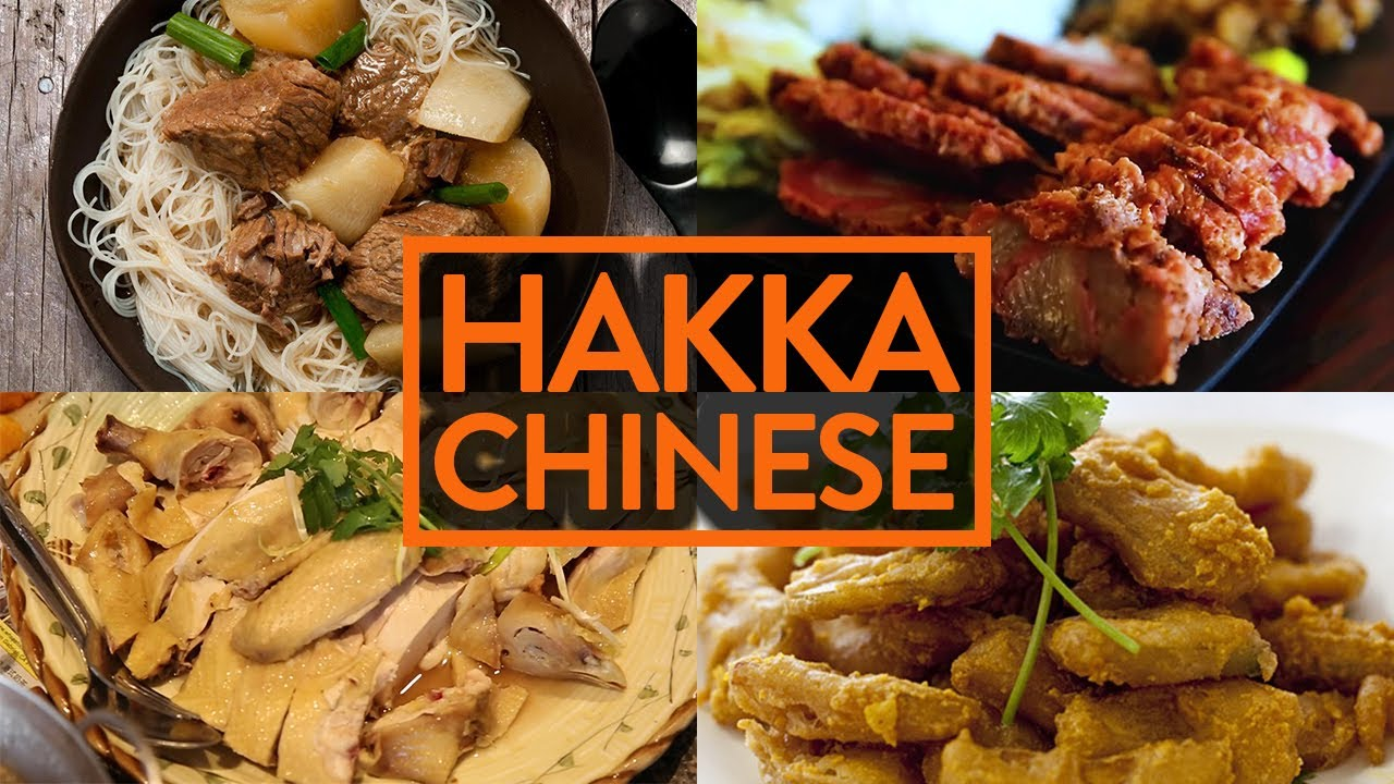 Chinese food you 39 ve never had hakka style fung bros for About chinese cuisine
