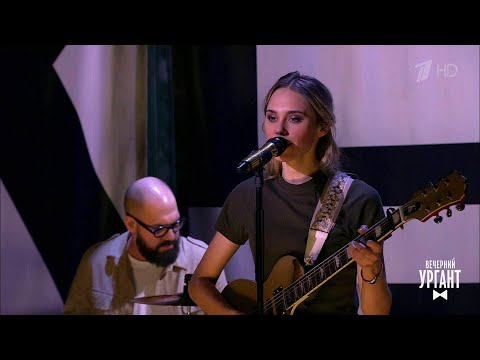 Вечерний Ургант. Kadebostany – Mind If I Stay (21.03.2018)