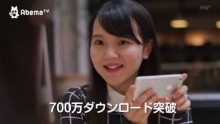 ChelipによるAbemaTVのインフォマーシャルです.