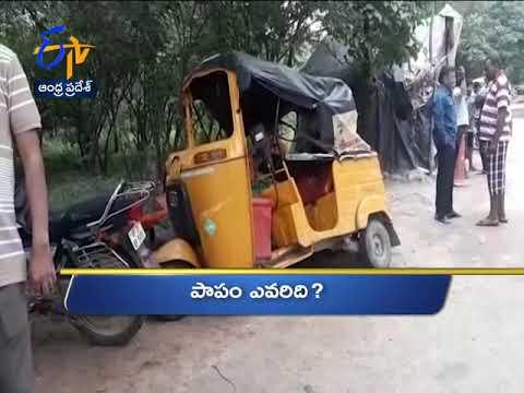 6 AM   Ghantaravam   News Headlines   19th July 2019   ETV Andhra Pradesh