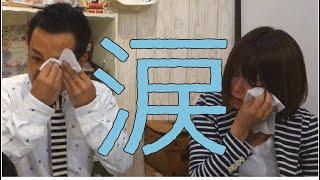 番組提供:ペットライン株式会社(http://www.petline.co.jp/) 天使に...