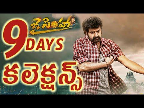 jai simha movie 9 days collections | jai simha 9 days box office collections | jai simha collections