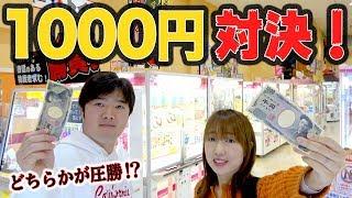 クレーンゲーム1000円対決で王者決定戦リベンジで大量に取りまくり!どちらかに悲劇が起こります【ロボットチャンネル】