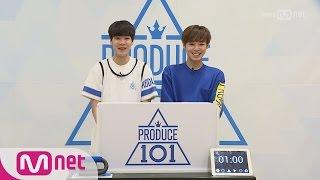 PRODUCE 101 season2 [101스페셜] 히든박스 미션ㅣ김종현(플레디스) vs 박지훈(마루기획) 161212 EP.0