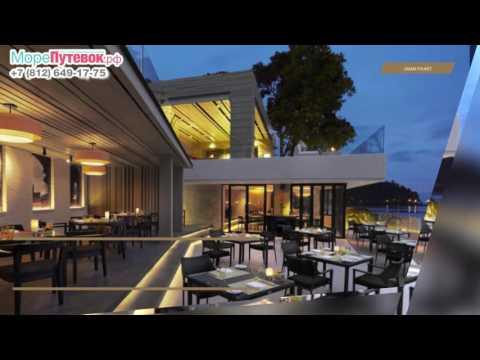 Обзор отеля AMARI PHUKET 4★  отели Пхукет Тайланд