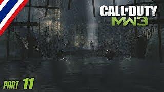 BRF - Call of Duty : Modern Warfare 3 [Part 11]