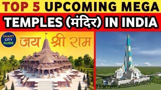 TOP 5 Upcoming MEGA TEMPLES IN INDIA | भारत की Upcoming TOP 5 विशालकाय मंदिर | India's Mega Projects