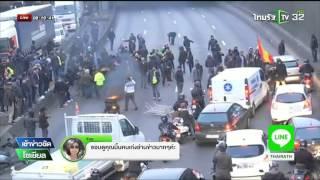 แท็กซี่ฝรั่งเศสประท้วงต้านอูเบอร์   27-01-59   เช้าข่าวชัดโซเชียล   ThairathTV