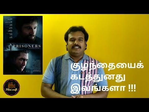 Prisoners (2013) - World Movies Review in Tamil