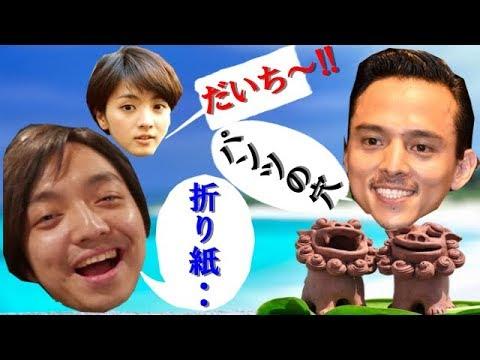 三浦大知&満島真之介 +満島ひかり 「生徒の○○をチェック!?」二人とも興味深々!!話題が盛りだくさんです。 #daithi miura
