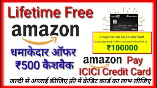 Amazon Pay ICICI Bank Credit Card Review in Hindi - Benefits of Amazon Pay ICICI Credit Card