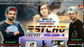Latest Himachali Pahari Song2018  psycho 3   Singer Chaman Bharti &Mukesh joshi Music Novin joshi