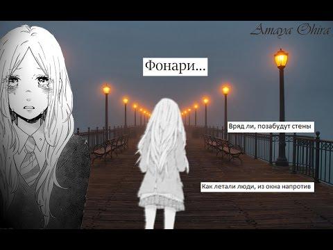 ФОНАРИ ХОМИЕ СКАЧАТЬ БЕСПЛАТНО