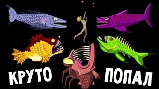 Nightmare Fishing Tournament - Кошмарная Рыбалка (симулятор адской рыбалки) #1
