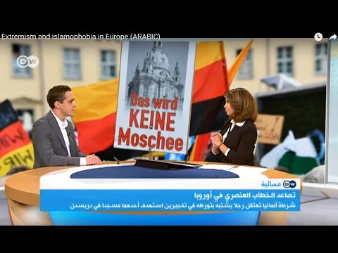 Extremism and islamophobia in Europe (ARABIC)