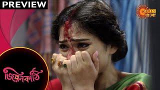 Jiyonkathi - Preview | 24th Oct 19 | Sun Bangla TV Serial | Bengali Serial