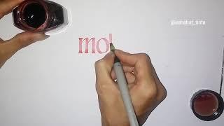 Ucapan lebaran  simple dengan tulisan